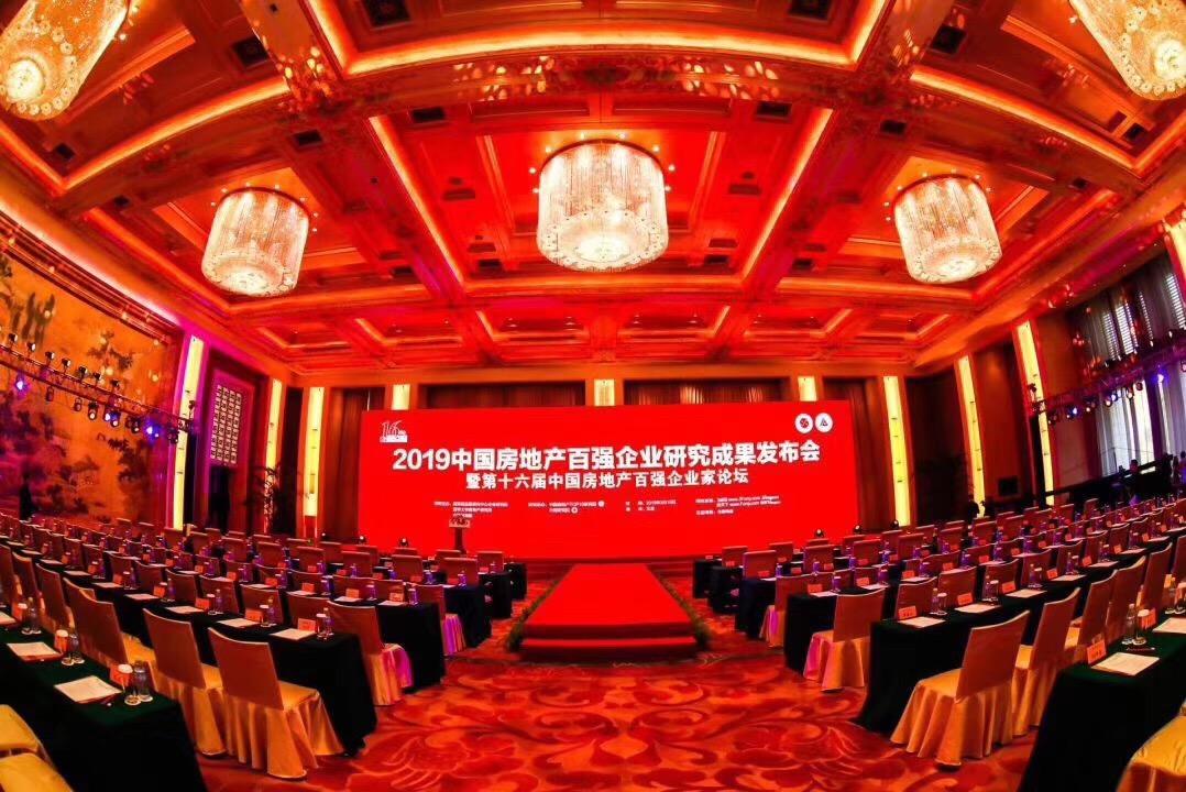 实力见证荣誉,财宝塔罗再登2019年中国房地产百强榜单!