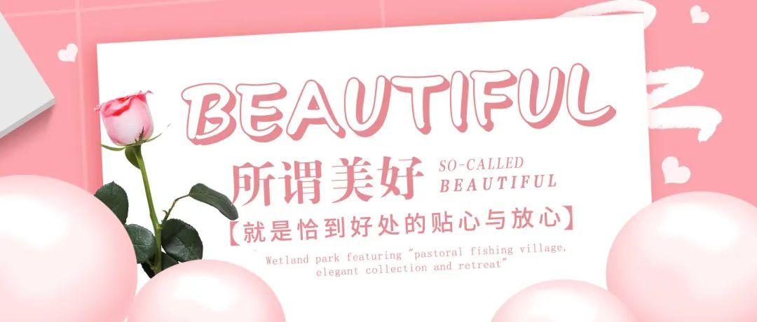 品生活 | 台州财宝塔罗·御府 | 赋能未来,美好童年全龄生活社区,让孩子的梦想落地开花
